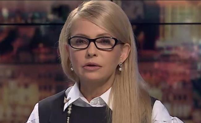 Юлия Тимошенко: Стране нужен в корне другой бюджет и другая власть