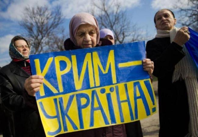 Украина сделала важный шаг по возвращению Крыма