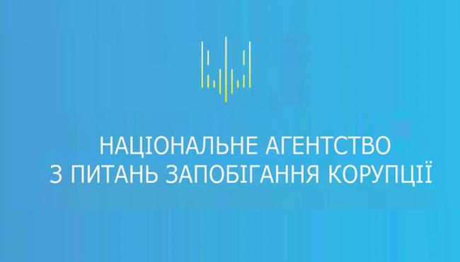Скандальный депутат Верховной Рады раскритиковал борцов с коррупцией