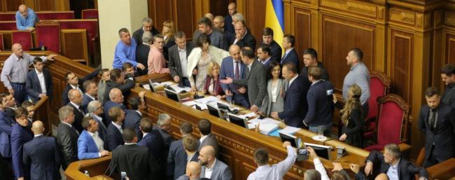 В «БПП» объяснили, когда депутаты вернутся к рассмотрению закона о реинтеграции Донбасса