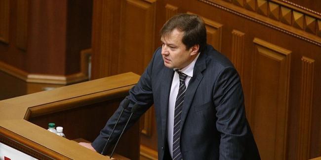 Прокуратура заинтересовалась сепаратистским высказыванием депутата Верховной Рады