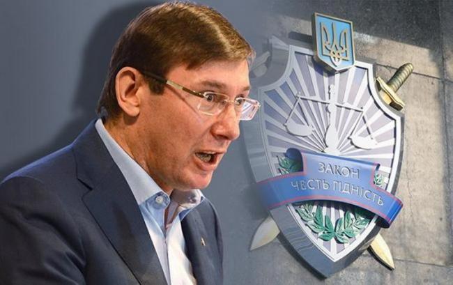 НАБУ инициировало уголовное производство в отношении Юрия Луценко