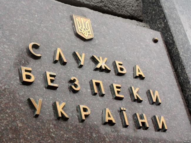СБУ выдворила из Украины нескольких граждан Грузии