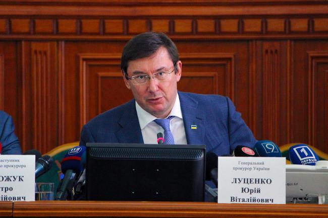 Луценко рассказал, почему Лукаш не сообщили о подозрении