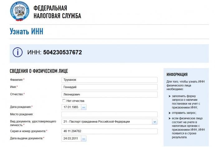 У мэра Одессы есть российский паспорт (ФОТО)