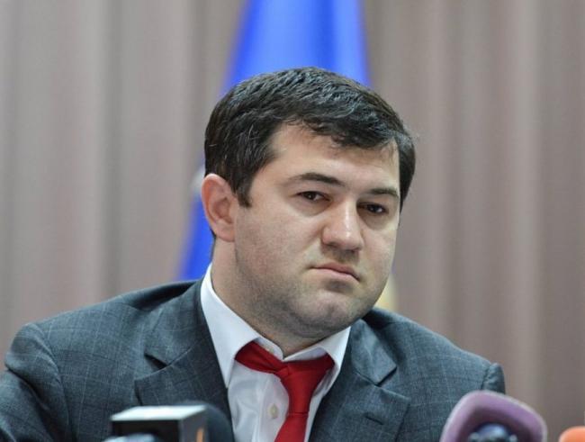 Отстраненный председатель ГФС Насиров угрожает НАБУ европейскими судами