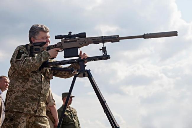 Европейская страна подарит Украине летальное оружие