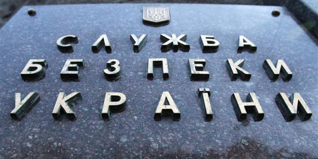 СБУ: Россия работает над фальсификацией выборов президента Украины