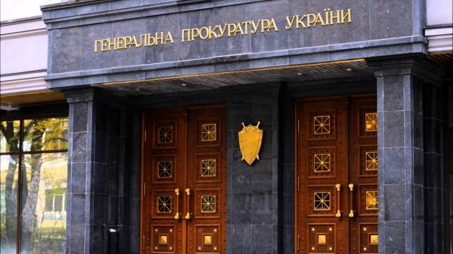 Генеральная прокуратура Украины займется скандальным заявлением Виктора Януковича