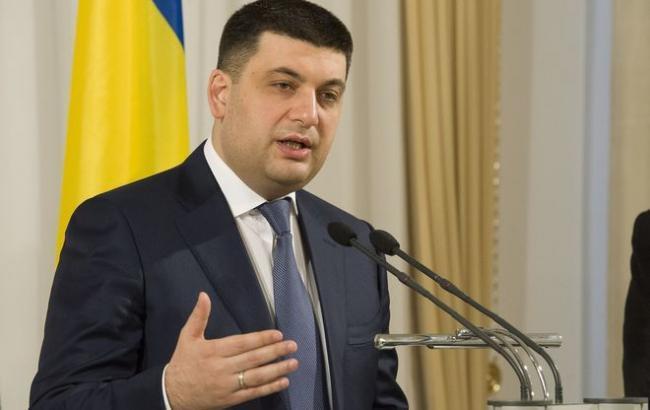 Премьер-министр Украины анонсировал следующую реформу правительства
