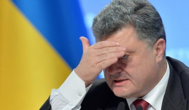 Петр Порошенко дал оценку конфликту между украинскими антикоррупционными органами