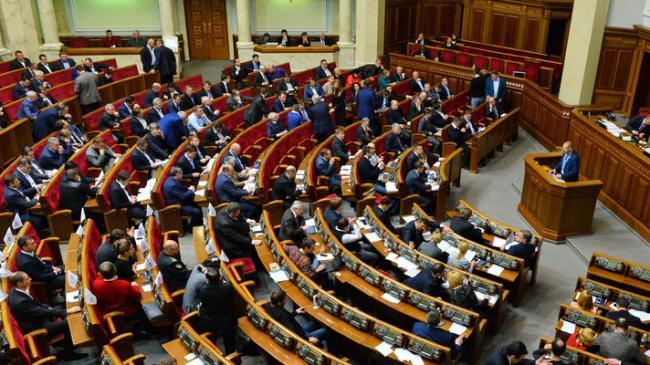 Не договорились: депутаты откладывают голосование по закону о реинтеграции Донбасса