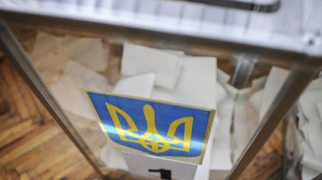 В Украине появилась новая политическая сила