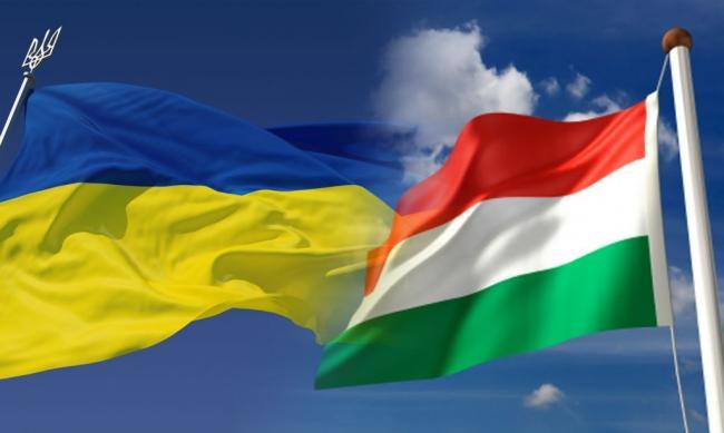 Украина не приемлет шантажа со стороны Венгрии, – замглавы МИД