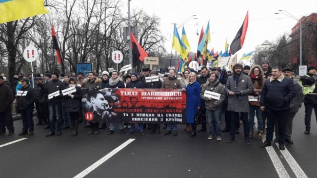 В Киеве прошел «Марш за импичмент» (ФОТО)