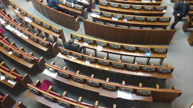 Экс-соратник Авакова предложил максимально жесткое наказание для депутатов-прогульщиков
