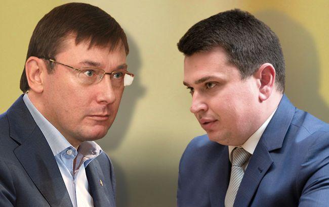Межведомственная война: в НАБУ раскритиковали генерального прокурора Украины