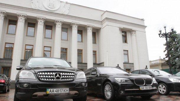Верховная Рада приняла второй важный документ после бюджета