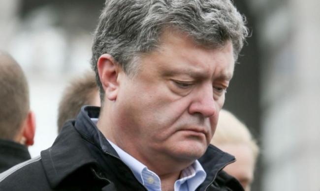 Депутат Верховной Рады заявил, что существуют все основания для импичмента Порошенко