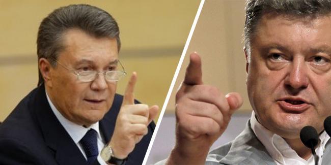 «Ростов не резиновый»: экс-премьер министр Украины сравнила Порошенко с Януковичем