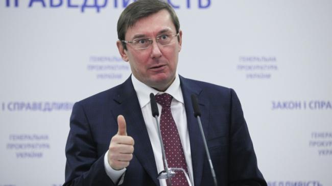 Генеральный прокурор Украины отреагировал на акцию протеста под окнами его дмоа