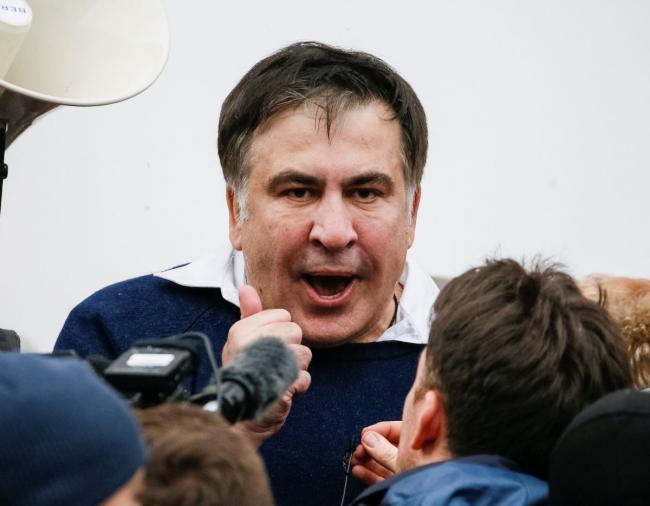 ГПУ вручила подозрение еще одному фигуранту дела Саакашвили