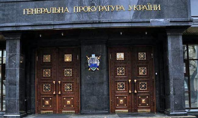 В Генеральной прокуратуре Украины сообщили новые подробности по «делу Саакашвили»
