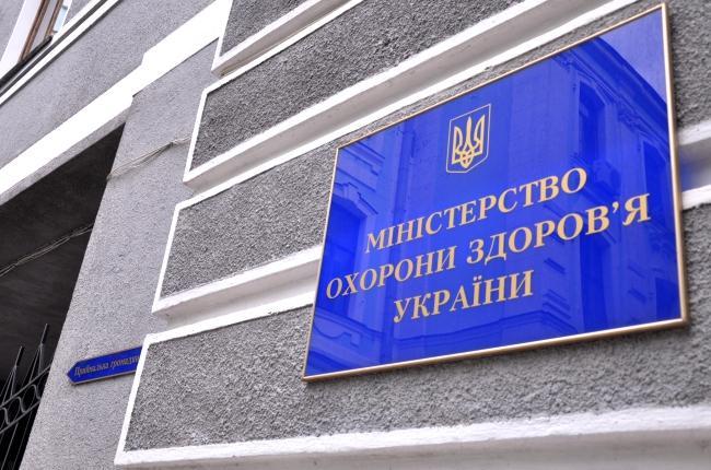 Перестановки в Кабмине: в Украине появится новый министр здравоохранения