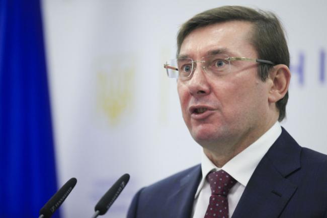 Дело Майдана: Луценко рассказал об успехах расследования