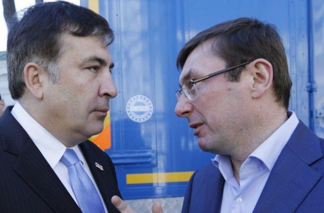 Генеральный прокурор Украины рассказал, в чем обвиняют Саакашвили
