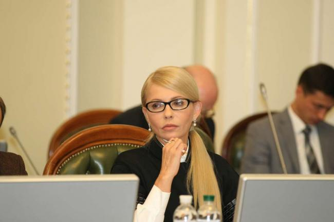 Суд закрыл дело в отношении бывшего премьер-министра Украины
