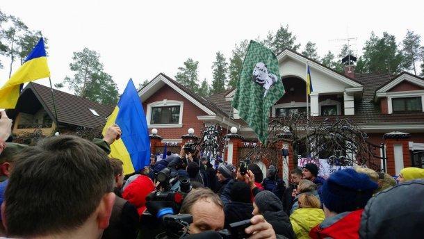 Автомайдановцев, которые пикетировали Луценко, вызвали на допрос в ГПУ