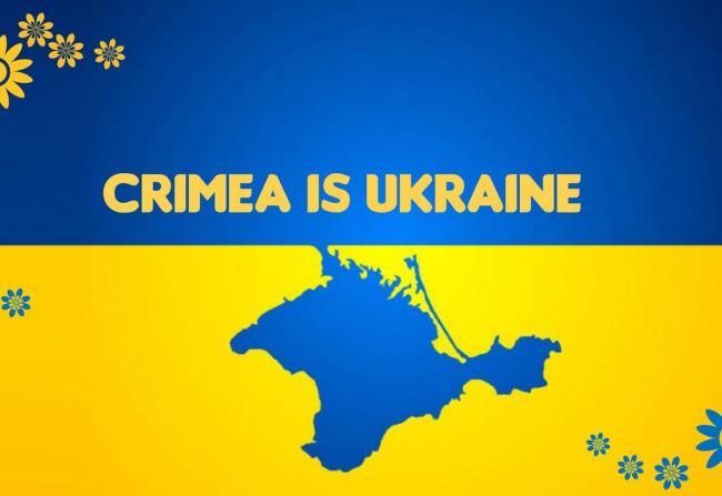 МИД Украины может запретить въезд посетившим выборы в Крыму