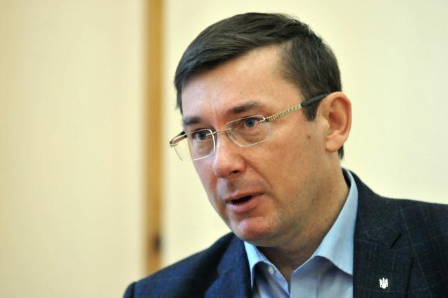 Высокопоставленный чиновник рассказал об отставке Юрия Луценко