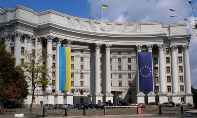 В МИД Украины рассказали об очередной провокации РФ на Донбассе