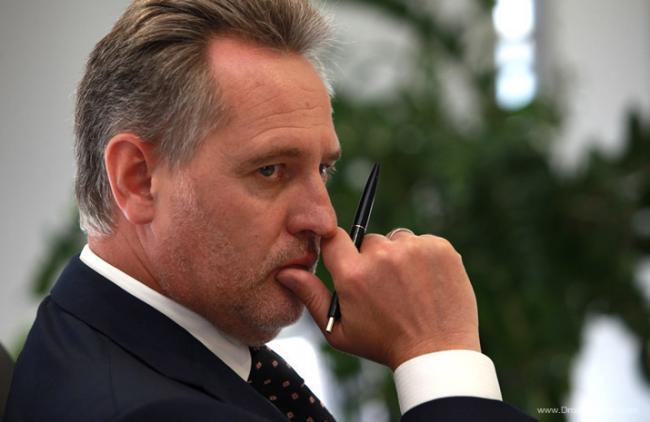 Австрийский суд вынес решение по делу украинского олигарха
