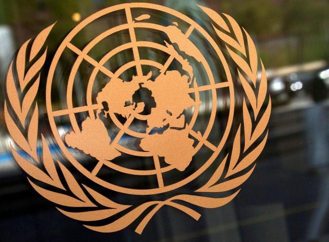 Генассамблея ООН признала Россию страной-оккупантом