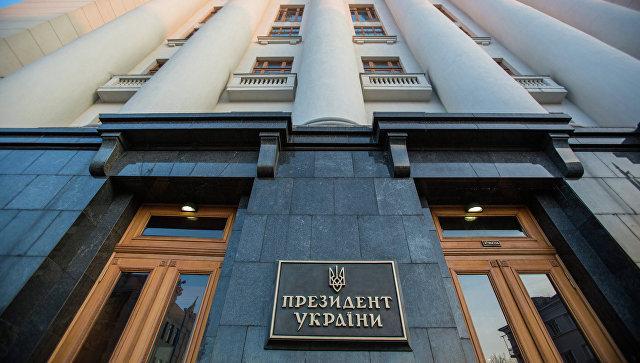 Обновленные данные: социологи назвали главного претендента на кресло президента Украины