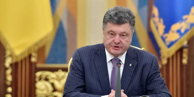 Порошенко обсудил ситуацию на Донбассе с госсекретарем США