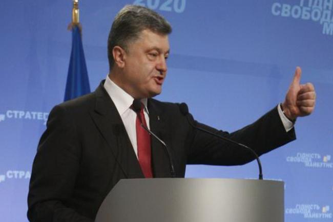 Президент Украины выполнил одно из своих обещаний