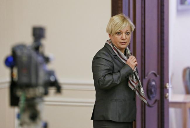 Поправка в декларации: глава Национального Банка Украины заработала 184 миллиона гривен