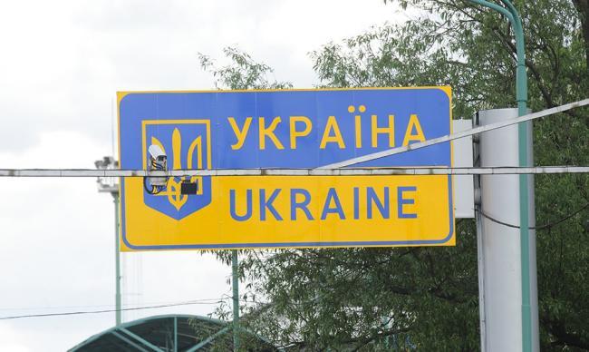 Биометрический контроль: стало известно, как в Украину будут пускать крымчан