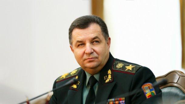 На новый завод по производству боеприпасов для ВСУ выделили 1,4 миллиарда гривен