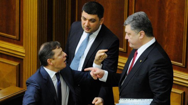 Голос народа: в Украине выбрали худшего политика 2017 года