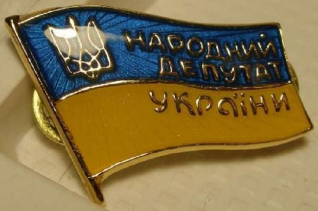 Новые обещания: в Верховной Раде рассказали, когда отменят депутатскую неприкосновенность