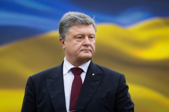 Порошенко назвал достижение Украины в 2017 году