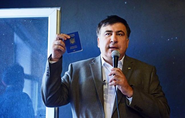 Саакашвили рассказал, при каких обстоятельствах он вернет украинский паспорт