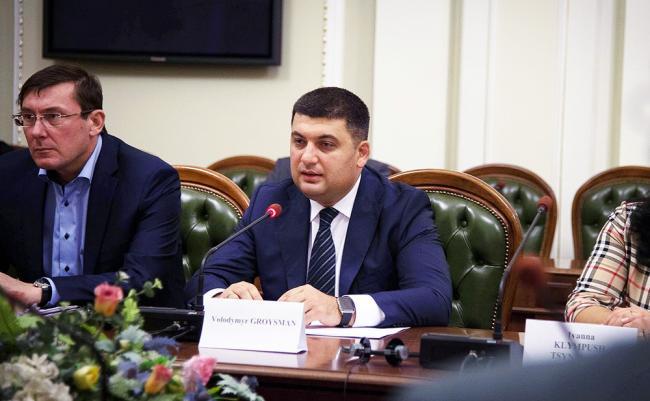 Премьер-министр Украины назвал главное достижение правительства в 2017 году