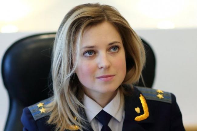Нардеп рассказал, почему Поклонская сохранила украинское гражданство