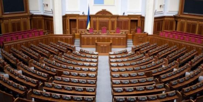 Названы самые недисциплинированные партии в украинском парламенте